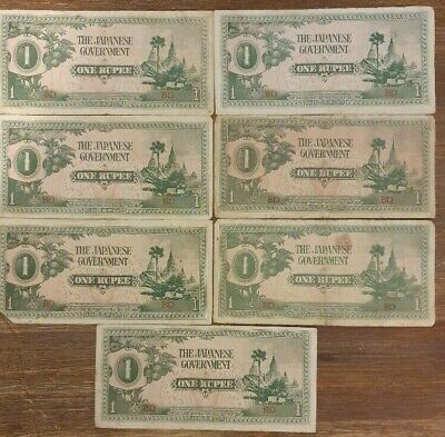 JAPANESE GOVERNMENT - 7x ONE RUPEE NOTES