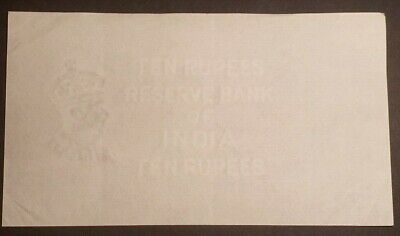 RESERVE BANK of INDIA - Colourless Bank Note - 10 Rupees - VERY UNUSUAL!!!!