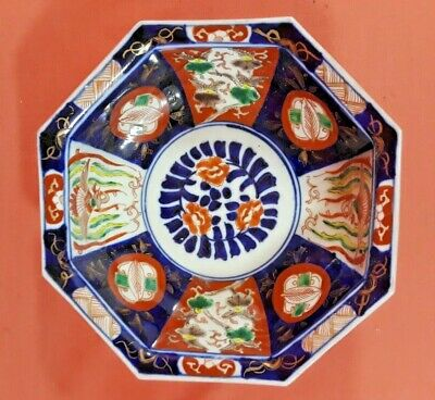 Antique Imari 8-Sided Hand-Painted Bowl