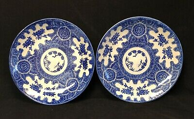 Two 2 Antique Chinese / Japanese / Asian Blue & White Ceramic Plates 8-3/4""