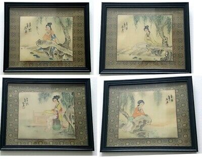4 Antique Silk Embroidered Woman Wall Art Chinese Asian Oriental Set