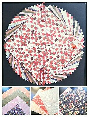 DELUXE FOIL✨Set A Japanese Sakura Cherry Blossom Origami Paper Yuzen Chiyogami