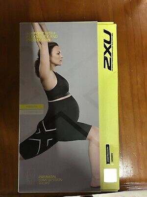 2xu Prenatal Compression Shorts