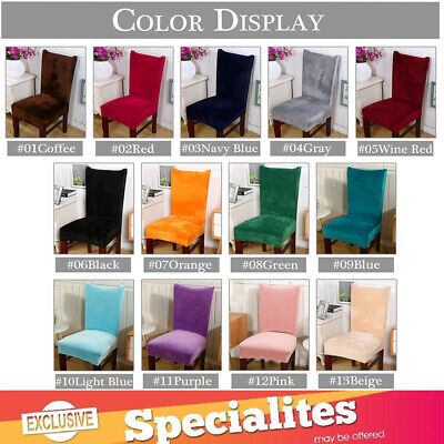 1//2//4//6//8//10 Pcs Chair Seat Cover Waterproof Stretch Banquet Home Party Decor