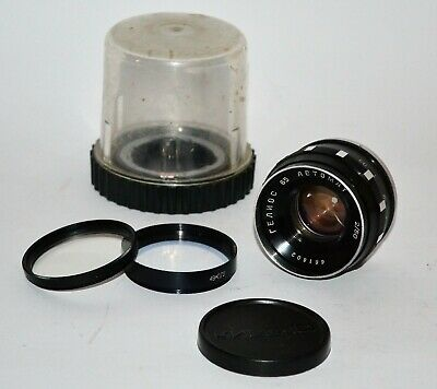 1966 HELIOS-65 VERY RARE SWIRLY BOKEH USSR AUTOMAT LENS with KIEV-10 mount (1)