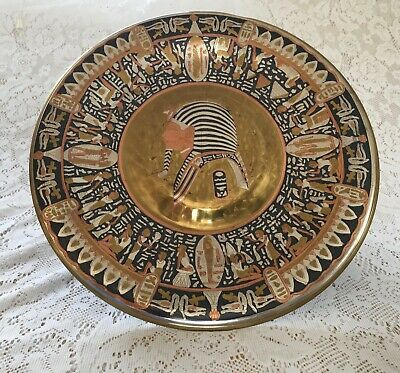 "Large Ancient Egyptian art 12""  King Tut metal platter. Vintage."