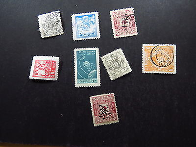 8 Stamps Korea Seaoul Coree Imperial Korean Post Poon Space Used