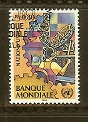 [VZ010_26] 1989 - VN/UNO Geneva used Mi. 173 (1) - World bank