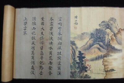 """Old Chinese Scroll Hand Painting Nature of Landscape """"ChenShaoMei"""" Marks"""