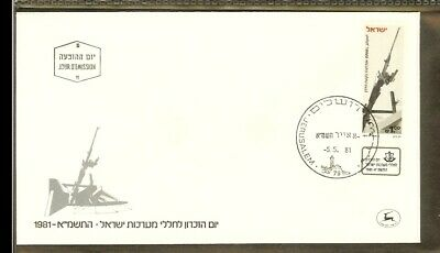 [D04_21] 1981 - Israel FDC Mi. 851 - Memorial day of the fallen