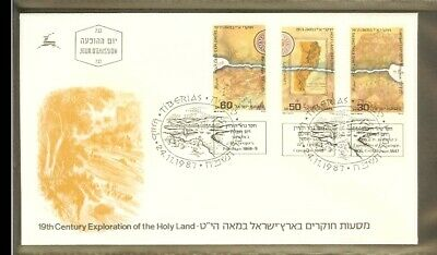 [D04_117] 1987 - Israel FDC Mi. 1074-1076 - 19th Century Exploration of the Holy