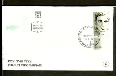 [D04_71] 1984 - Israel FDC Mi. 966 - Personalitys - Charles Orde Wingate