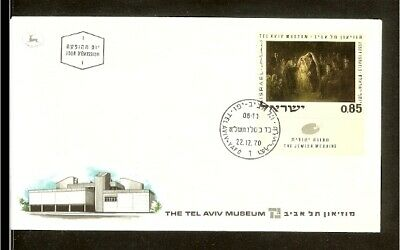 [D05_66] 1970 - Israel FDC Mi. 492 - Paintings from the Tel-Aviv museum