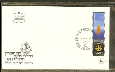 [D04_601] 1973 - Israel FDC Mi. 589 - Memorial day of the fallen