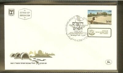 [D02_206] 1987 - Israel FDC Mi. 1060 - Memorial day of the fallen