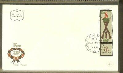 [D04_536] 1968 - Israel FDC Mi. 419 - Memorial day of the fallen
