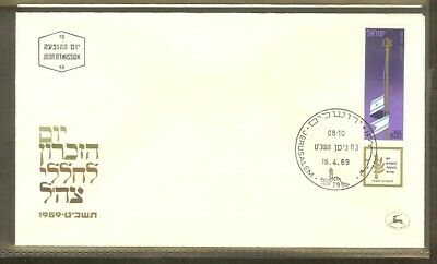 [D04_547] 1969 - Israel FDC Mi. 436 - Memorial day of the fallen