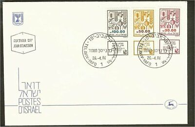 [NL066] 1984 - Israel FDC Mi. 963-965  - Definitive series - Fruits from the lan