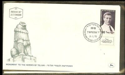 [D04_556] 1970 - Israel FDC Mi. 462 - 50th Commemoration of the Defence of Tel C