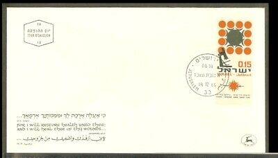 [D04_523] 1966 - Israel FDC Mi. 377 - Fight against cancer