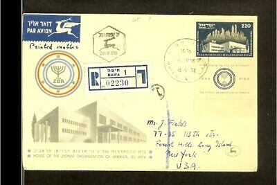 [D03_30] 1952 - Israel FDC Mi. 72 (Tab) - Occupation of the Zionisthouse in Tel