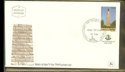 [D04_04] 1980 - Israel FDC Mi. 818 - Memorial day of the fallen