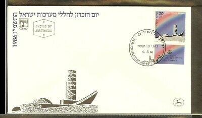[D04_98] 1986 - Israel FDC Mi. 1031 - Memorial day of the fallen