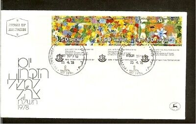 [D05_99] 1978 - Israel FDC Mi. 746-750 (3-strip) - Memorial day of the fallen