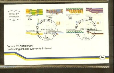 [D05_114] 1979 - Israel FDC Mi. 785-788 - Technological achievements in Israel