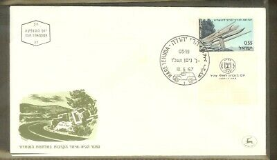 [D04_527] 1967 - Israel FDC Mi. 386 - Memorial day of the fallen