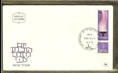 [D04_563] 1970 - Israel FDC Mi. 469 - Memorial day of the fallen