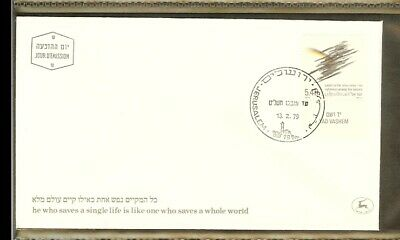 [D05_116] 1979 - Israel FDC Mi. 790 - Salute to the righteous among the nations