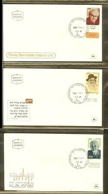 [D04_719] 1982 - Israel FDC Mi. 875-877 - Personalitys