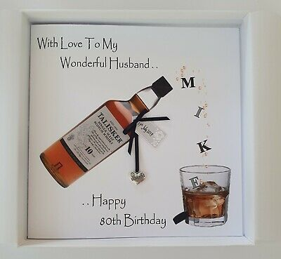 Personalised 80th Birthday Card Husband Whiskey Any Relation Any Age
