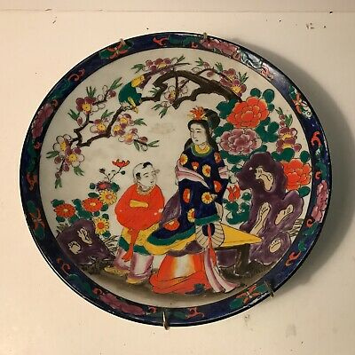 Antique hand painted 1930s-40s oriental Japan Geisha girl porcelain wall plate