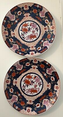 """Pair Of 10.25""""  Plates - Japanese Imari Colours - Red Stamp On Base - Vgc"""