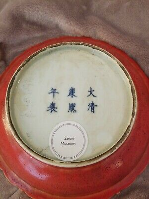 Chinese Kangxi Mark And Period Zeiser Museum Provenance Flambe Bowl