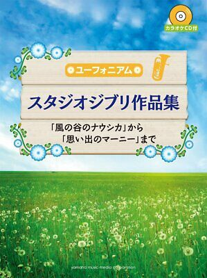 The collection of Studio Ghibli songs for Euphonium Solo Sheet Music Book
