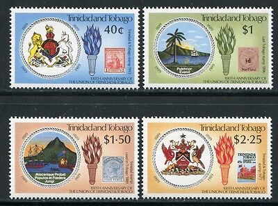 Trinidad & Tobago 1989 Wappen Coat of Arms 575-578 Postfrisch MNH