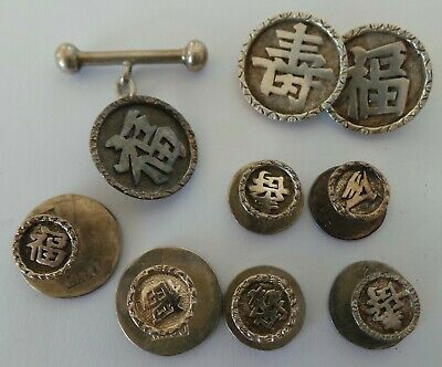 Antique Chinese Export Silver - Collection Of Various Cufflinks - Wang Hing Mark