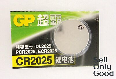 GP CR 2025 CR2025 ECR2025 DL2025 Made in japan JDM Button Coin Cell Battery