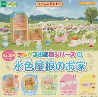 Sylvanian Families Gashapon Lovely Kindergarten In the Forest Complete Set 5