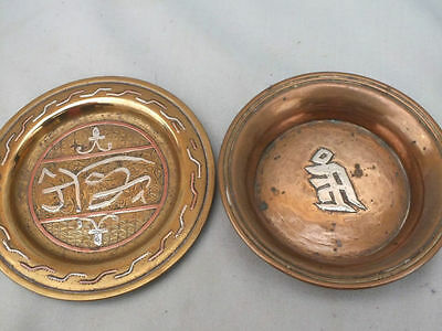 ANTIQUES ORIGINAL Islamic Brass Trays With Applied Script in Copper& Silver