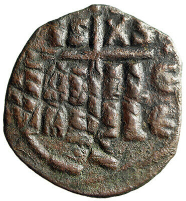 "JESUS PORTRAIT Coin of Byzantine Empire ""Christ, King of Kings Legends & Cross"""