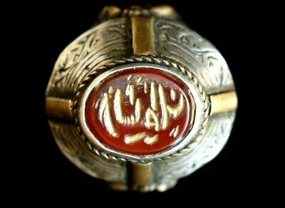 Med 20The C Central Asia Bukhara Silver Ring & A Rare Carnelian Seal Intaglio