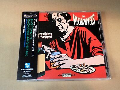 THE HELLACOPTERS SUPERSHITTY TO THE MAX+1 TFCK-87143 JAPAN CD w/OBI 77368