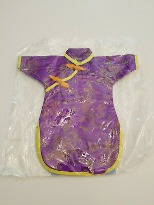 NEW Purple Chinese Dress Wine Bottle Cover
