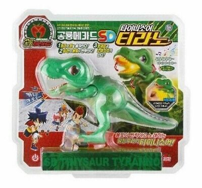Dino Mecard Folding Battlefield Tinysaur Stadium ONLY Field Tracking Number
