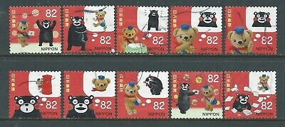 Japan -  Postal Bears 2018 - y82 -  Complete Used