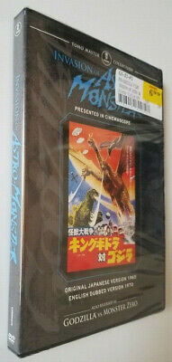GODZILLA INVASION OF ASTRO MONSTER ZERO VS. DVD Brand New Sealed Out-Of-Print